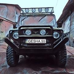 GESHA.55