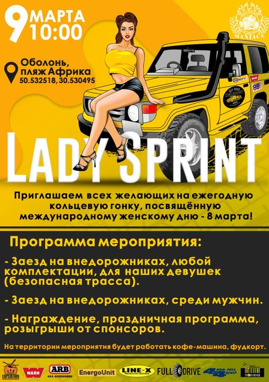 Ladies sprint 2019.jpg