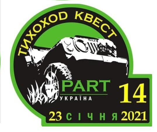 лого ТК14.jpg